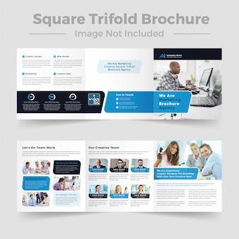 Progettazione di brochure aziendali a tre ante quadrate