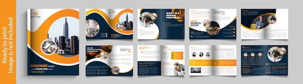 Progettazione di brochure