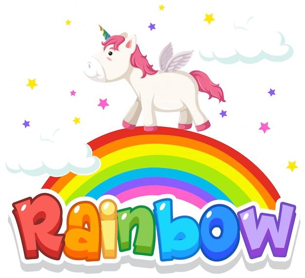 Progettazione di carattere per arcobaleno di parole con arcobaleno sullo sfondo del cielo