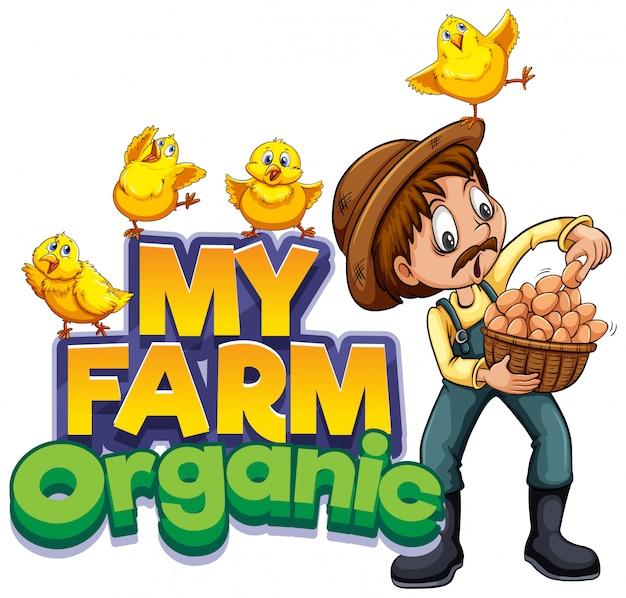 Progettazione di caratteri per la parola mia fattoria con agricoltore e polli
