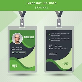 Progettazione di carte d'identità di onda verde