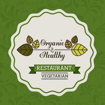 Progettazione di cibo, illustrazione vettoriale