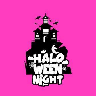 Progettazione di halloween con tipografia e vettore leggero del fondo