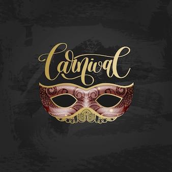 Progettazione di logo dell'iscrizione di carnevale con la parola scritta della mano e della maschera