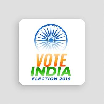 Progettazione di massima di elezione 2019 di voto dell'india