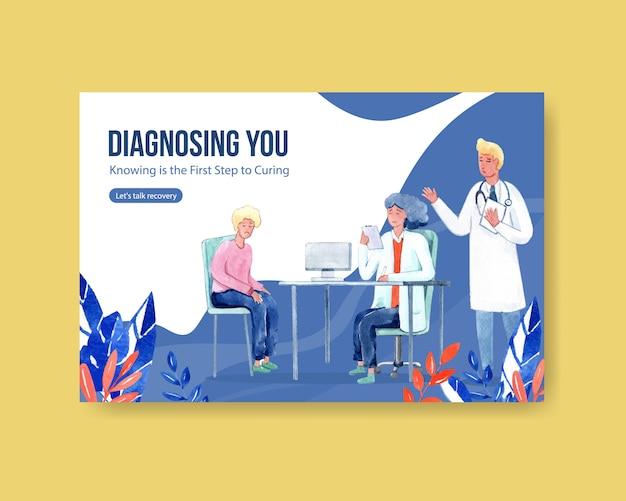 Progettazione di massima di malattia del modello di facebook con l'illustrazione sintomatica infographic dell'acquerello dei caratteri di medico e della gente