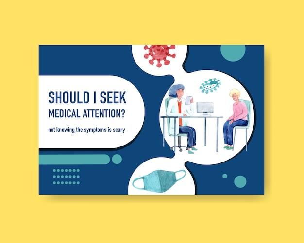 Progettazione di massima di malattie del modello di facebook con l'illustrazione sintomatica infographic dell'acquerello dei caratteri di medico e della gente