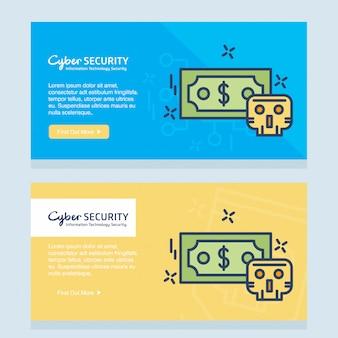 Progettazione di sicurezza internet con logo e tipografia vettoriale