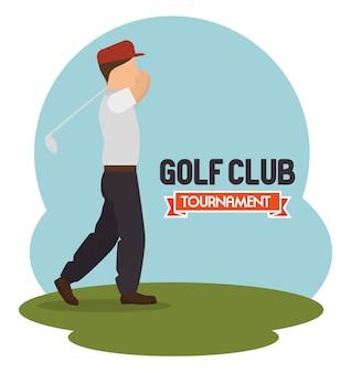 Progettazione di tornei di golf