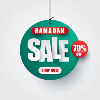 Progettazione di vettore di vendita del kareem del ramadan