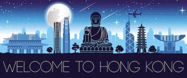Progettazione famosa della siluetta di notte del punto di riferimento di hong kong