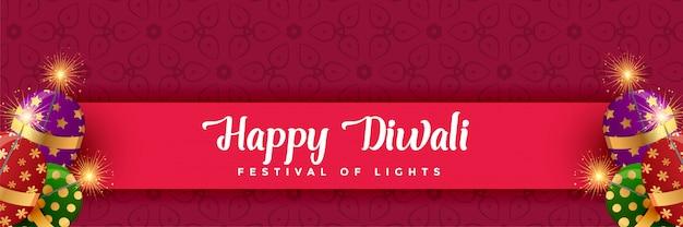 Progettazione felice del fondo dei cracker di diwali