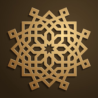 Progettazione geometrica araba del fondo del marocco dell'ornamento