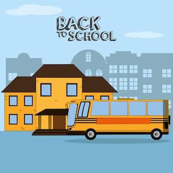 Progettazione grafica dell'illustrazione di vettore di paesaggio del bus e di bulding della scuola