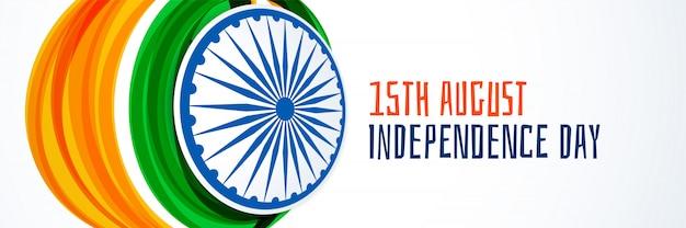Progettazione indiana dell'insegna della bandiera di festa dell'indipendenza