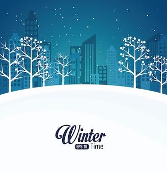 Progettazione invernale, illustrazione vettoriale.