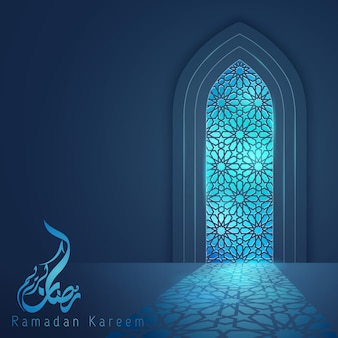 Progettazione islamica del fondo di saluto di vettore di ramadan kareem