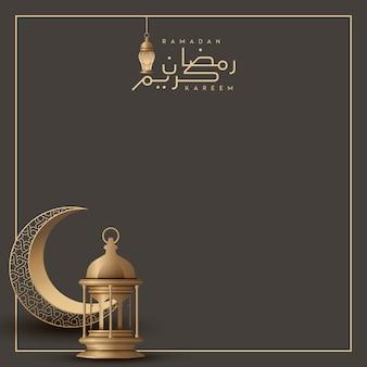 Progettazione islamica del saluto di ramadan kareem del fondo con la luna e la lanterna crescenti dell'oro