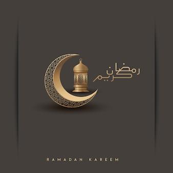 Progettazione islamica del saluto di ramadan kareem del fondo con la mezzaluna e la lanterna dell'oro