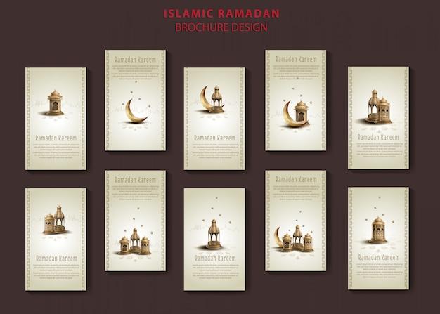 Progettazione islamica della carta dell'opuscolo di ramadan kareem del saluto islamico