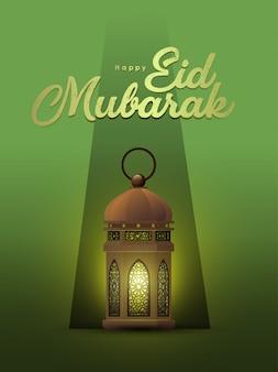 Progettazione islamica di saluto del ramadan kareem con l'illustrazione della lanterna di incandescenza