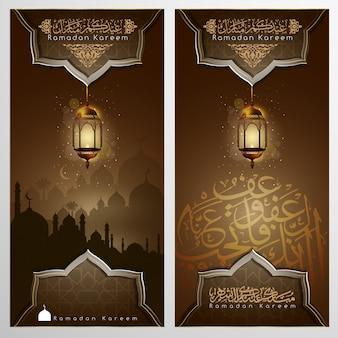 Progettazione islamica di vettore del modello della bandiera di saluto di ramadan kareem bella