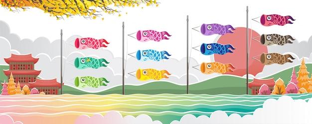 Progettazione isolata vettore giapponese delle bandiere della carpa a specchi
