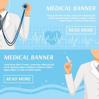 Progettazione medica della pagina web delle insegne orizzontali