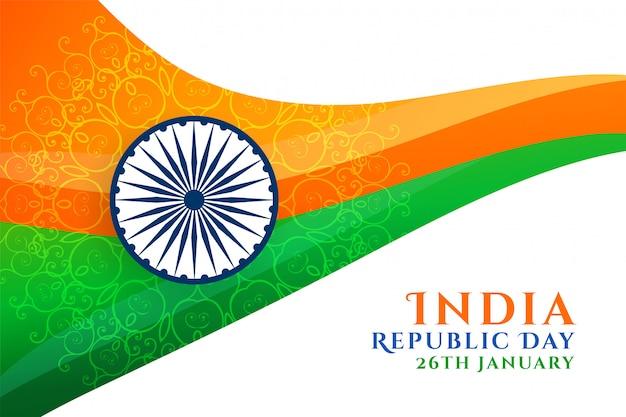 Progettazione ondulata della bandiera di giorno indiano astratto della repubblica