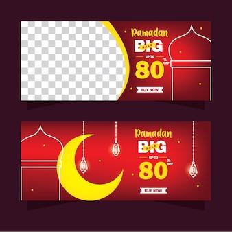 Progettazione orizzontale dell'insegna di vendita di ramadan con la luna a mezzaluna, lanterne su fondo rosso