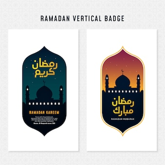 Progettazione verticale dell'illustrazione di vettore del distintivo di logo di ramadan kareem mubarak