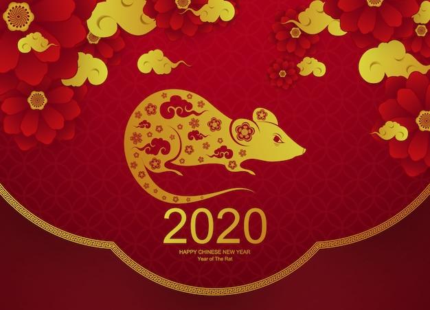 Progetti il buon anno cinese felice con l'illustrazione della cartolina d'auguri del nuovo anno del ratto dorato