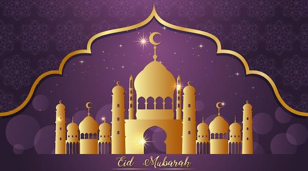 Progetto di sfondo per il festival musulmano eid mubarak