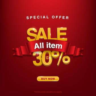 Promo, offerta speciale vendita tutto il prodotto fino al 30%