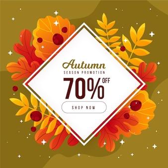 Promozione di vendita autunno design piatto