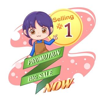 Promozione vendita e simpatico personaggio logo migliore vendita - vettoriale
