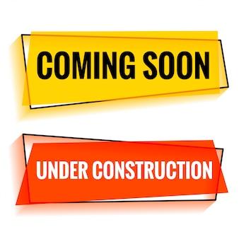Prossimamente e in costruzione due banner web