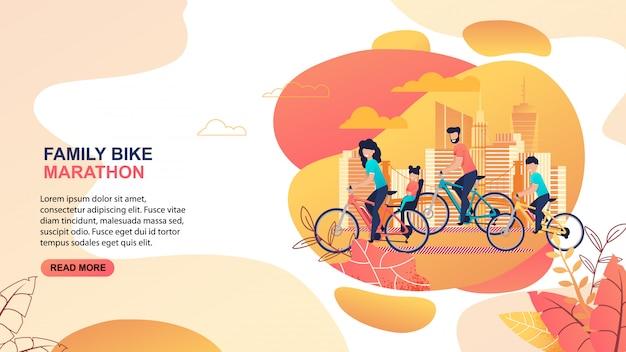 Pubblicità della maratona della bici della famiglia. testo promozionale modificabile
