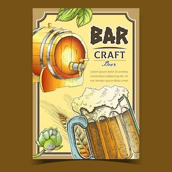 Pubblicità sulla birra artigianale prodotta da bar