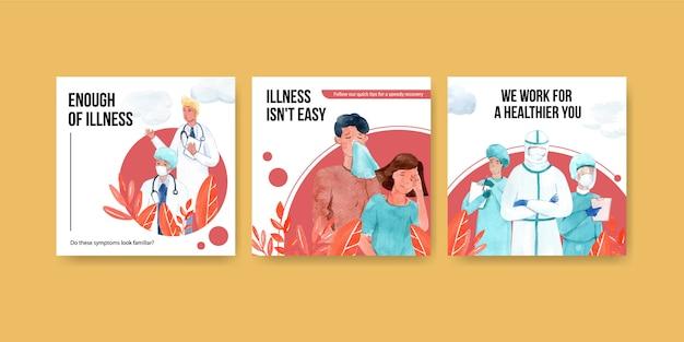 Pubblicizzare o brochure design con informazioni sulla malattia e l'assistenza sanitaria