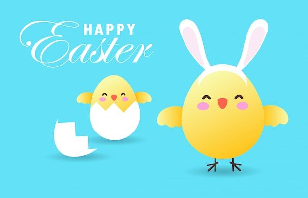 Pulcini svegli di giorno di pasqua felice e cartolina d'auguri dell'uovo di pasqua.