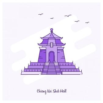 Punto di riferimento chiang kai shek hall