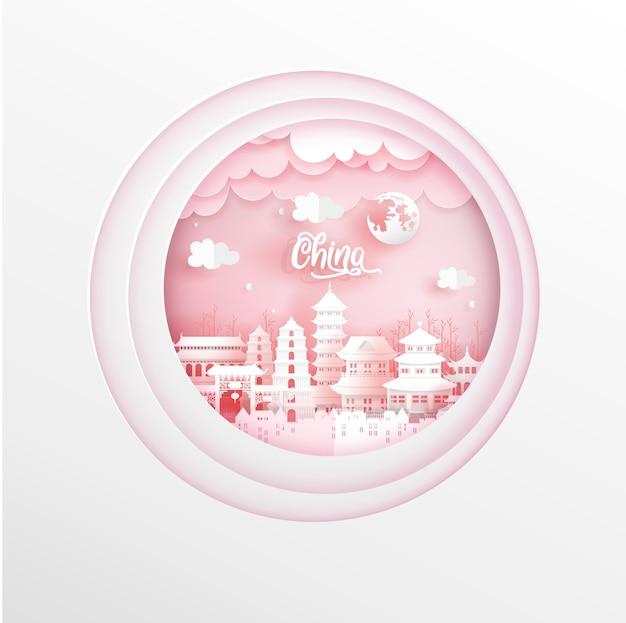 Punto di riferimento di fama mondiale della cina in una cornice bianca del cerchio