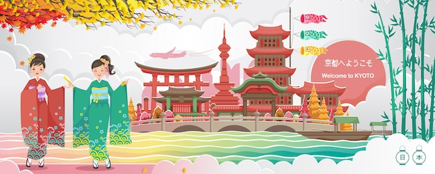Punto di riferimento di kyoto. paesaggio giapponese. benvenuti a kyoto.