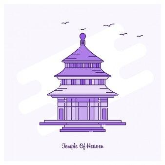 Punto di riferimento di temple of heaven