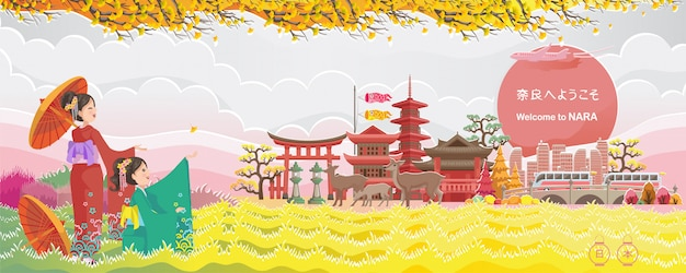 Punto di riferimento nara. paesaggio giapponese. benvenuti a nara.