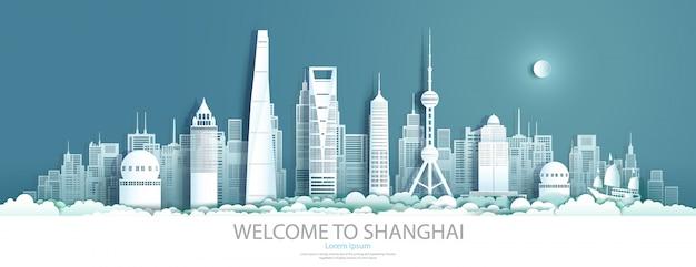 Punto di riferimento tour cina centrale del centro di shanghai con il grattacielo urbano.