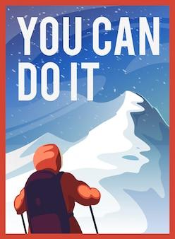 Puoi farlo.