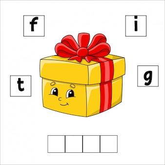 Puzzle di parole con l'illustrazione del regalo