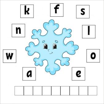 Puzzle di parole. foglio di lavoro per lo sviluppo dell'istruzione. gioco di apprendimento per bambini. pagina delle attività.